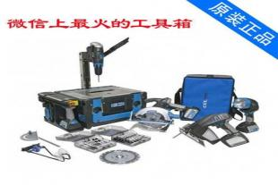 正品power8workshop企业-power8workshop工具组合
