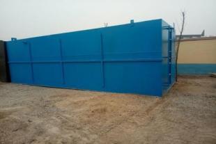 一体化污水处理设备生产厂家