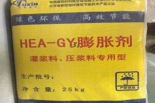灌浆料专用膨胀剂生产厂家