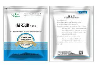 混合型饲料添加剂 氯化铵