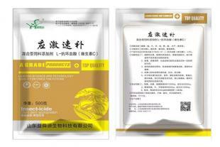 混合型饲料添加剂L-抗坏血酸(维生素C)