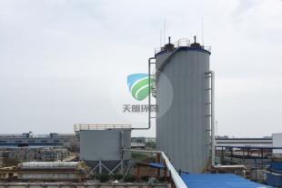 山东厌氧反应器生产