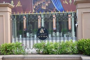 铁艺护栏多少钱一米