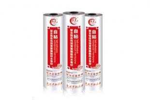 出售潍坊自粘聚合物改性沥青防水卷材
