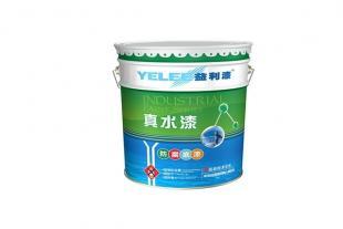 各色水性丙烯酸防锈底漆生产供应厂家