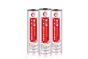 山东聚乙烯丙涤纶高分子防水卷材价格