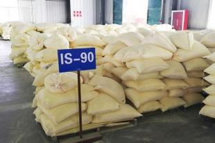不溶性硫磺专业生产厂家