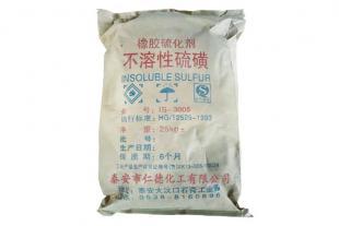 不溶性硫磺供应商