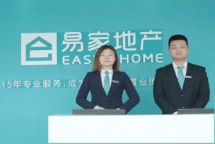 泰安商业房屋抵押贷款