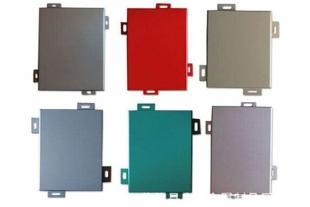 山东氟碳喷涂铝单板生产加工