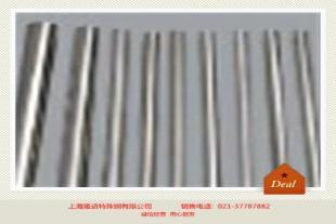 芜湖市X5CrNiMo1810什么价格