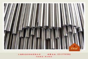武汉X5MnCr1813热处理工艺