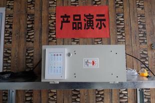 山东大棚智能温控机供应