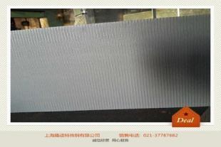 ET-15单晶硅热场用石墨