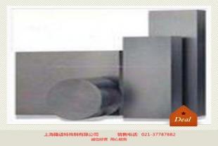 R8710自润滑性石墨