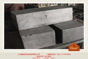 辽阳ET-30碳化硅石墨坩埚