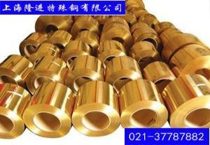 C24000低导热性铜合金|| C24000