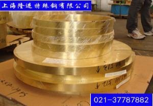 濮阳CuZn40Al2铝黄铜铜材密度/特性/价格