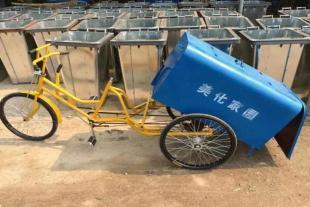 定制户外三轮车 人力脚踏保洁车 三轮垃圾车