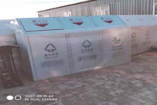 直销环卫垃圾屋 不锈钢垃圾房 大号果皮箱