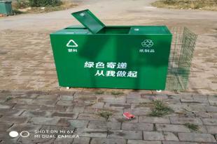 供应邮政旧物分类回收箱 快件包裹废弃物回收箱