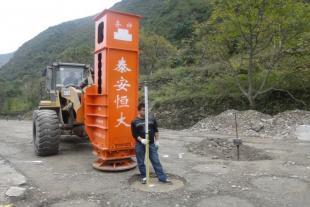 山东铣挖机型号