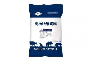 潍坊牛羊预混合饲料销售厂家