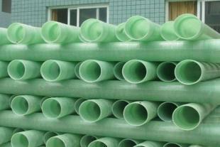 山东玻璃钢电缆保护管