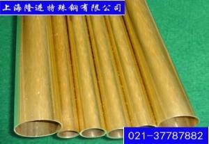 CZ115铜材生产工艺