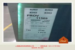GH761沉淀硬化合金钢板