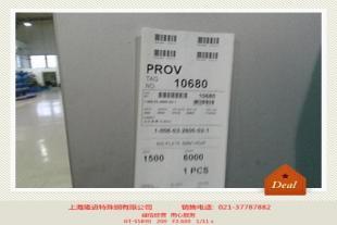 行情报价GH708耐高温合金材料