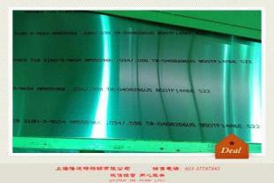 行情报价GH738合金盘圆 现货规格