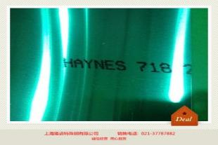 GH783镍基合金精密钢带