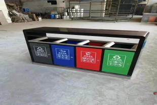 户外分类垃圾桶 四分类果皮箱 分类垃圾箱