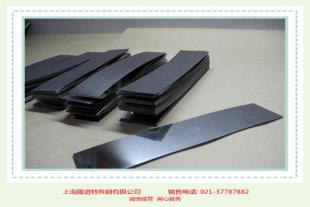 X50CoCrNi20-20进口高镍合金钢X50CoCrNi20-20