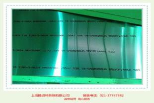 XH60BT镍基焊条 焊接工艺XH60BT