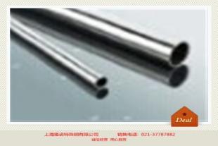 X50CoCrNi2020冷拉棒/光圆/圆钢X50CoCrNi2020