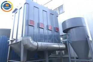 锅炉除尘器,橡胶粉尘防爆除尘器-萧阳环保 20余年行业经验