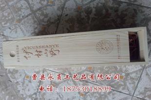 木制红酒盒销售