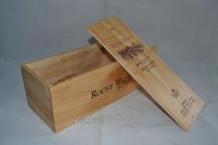 木制红酒盒批发