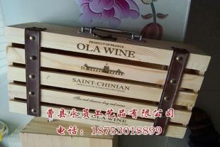 木制红酒盒生产商