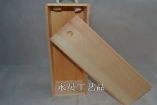 木制红酒盒生产厂家