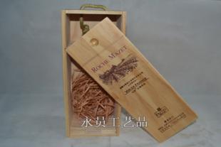 木制红酒盒定制厂家