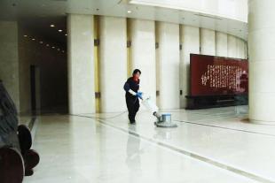 山东日常保洁服务中心