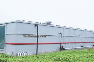 一体化污水处理厂家