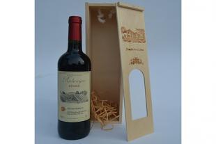 批发出售红酒木盒价格