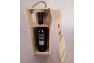 优质红酒木盒价格