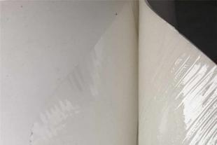防水卷材批发