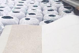 防水卷材批发商