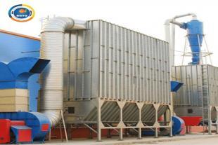 布袋除尘器,矿热炉布袋锅炉除尘器-萧阳环保除尘设备厂供货无中间商
